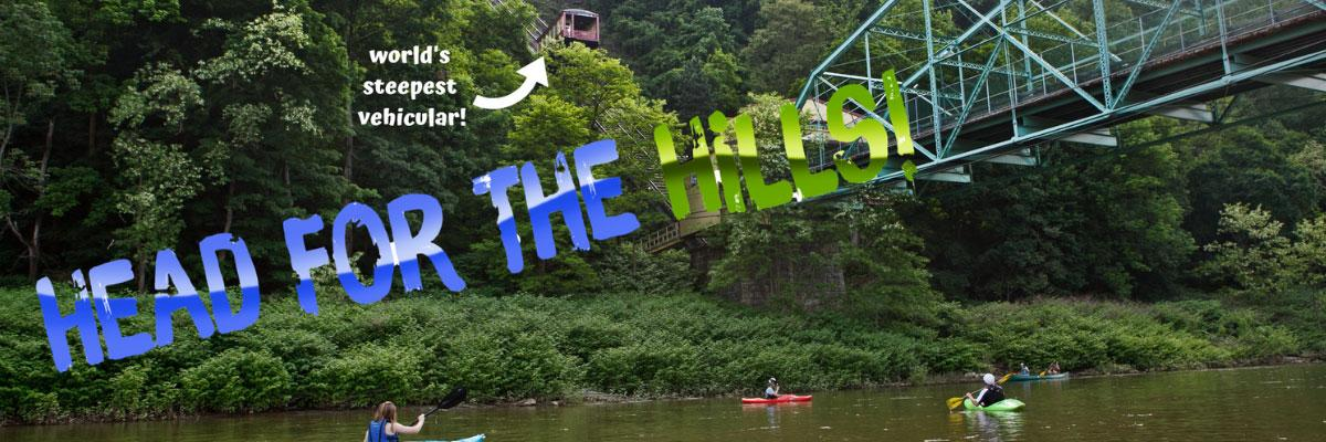 Visit Johnstown PA Inclined Plane